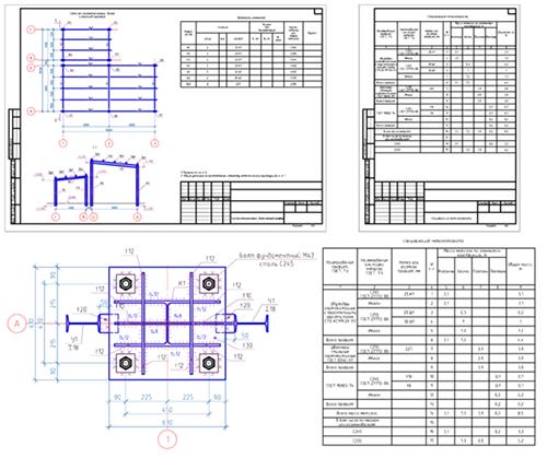 spds-graphics-12_3.png