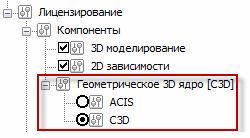 nanocad10_1.png