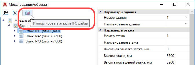 PS_SKS_2018n_2.png